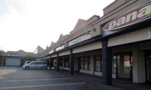 West 56 Plaza